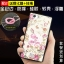 Case Oppo Joy 5 / Neo 5s พลาสติก TPU สกรีนลายกราฟฟิค สวยงาม สุดเท่ ราคาถูก (ไม่รวมสายคล้อง) thumbnail 20