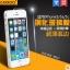 สำหรับ IPHONE 5 / 5S / SE ฟิล์มกระจกนิรภัยป้องกันหน้าจอ 9H Tempered Glass 2.5D (ขอบโค้งมน) HD Anti-fingerprint thumbnail 1