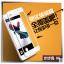 สำหรับ Vivo X6 ฟิล์มกระจกนิรภัยป้องกันหน้าจอ 9H Tempered Glass 2.5D (ขอบโค้งมน) HD Anti-fingerprint thumbnail 2