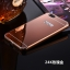 เคส Huawei Honor 4X (aLek 4g plus) ขอบเคสโลหะ Bumper + พร้อมแผ่นฝาหลังเงางามสวยจับตา ราคาถูก thumbnail 7
