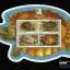 แผ่นชีทแสตมป์ ชุดเต่าไทย พิมพ์ทับตราไปรษณียากรโลก สิงคโปร์ ปี 2547 (ยังไม่ใช้) thumbnail 1