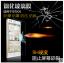 สำหรับ Huawei G6 ฟิล์มกระจกนิรภัยป้องกันหน้าจอ 9H Tempered Glass 2.5D (ขอบโค้งมน) HD Anti-fingerprint thumbnail 4