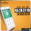 สำหรับ Oppo Mirror 5 LITE ฟิล์มกระจกนิรภัยป้องกันหน้าจอ 9H Tempered Glass 2.5D (ขอบโค้งมน) HD Anti-fingerprint thumbnail 2