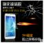 สำหรับ SamsungGalaxy J7 ฟิล์มกระจกนิรภัยป้องกันหน้าจอ 9H Tempered Glass 2.5D (ขอบโค้งมน) HD Anti-fingerprint thumbnail 4