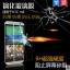 สำหรับ HTC one m8 ฟิล์มกระจกนิรภัยป้องกันหน้าจอ 9H Tempered Glass 2.5D (ขอบโค้งมน) HD Anti-fingerprint thumbnail 2