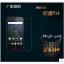 ฟิล์มกระจก Moto G5 Plus ป้องกันหน้าจอ 9H Tempered Glass 2.5D (ขอบโค้งมน) HD Anti-fingerprint thumbnail 1