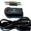 ขาย X-tips ตัวกระจายสัญญาณ Bluetooth สำหรับ รถยนต์ , คอมพิวเตอร์ , มือถือ , เครื่องเล่นเพลง ให้รองรับ Bluetooth 3.0 ได้ thumbnail 7
