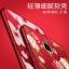 เคส Samsung Note 2 ซิลิโคนแบบนิ่ม สกรีนลายดอกไม้ สวยงามมากพร้อมสายคล้องมือ ราคาถูก (ไม่รวมแหวน) thumbnail 4