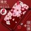 เคส Oppo Joy 5 / Neo 5s ซิลิโคนแบบนิ่ม สกรีนลายดอกไม้ สวยงามมากพร้อมสายคล้องมือ ราคาถูก (ไม่รวมแหวน) thumbnail 7