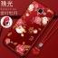 เคส Samsung Note 2 ซิลิโคนแบบนิ่ม สกรีนลายดอกไม้ สวยงามมากพร้อมสายคล้องมือ ราคาถูก (ไม่รวมแหวน) thumbnail 6