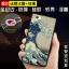 Case Oppo Joy 5 / Neo 5s พลาสติก TPU สกรีนลายกราฟฟิค สวยงาม สุดเท่ ราคาถูก (ไม่รวมสายคล้อง) thumbnail 22