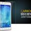 สำหรับ SamsungGalaxy J7 ฟิล์มกระจกนิรภัยป้องกันหน้าจอ 9H Tempered Glass 2.5D (ขอบโค้งมน) HD Anti-fingerprint thumbnail 1