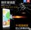 สำหรับ VIVO Y27 ฟิล์มกระจกนิรภัยป้องกันหน้าจอ 9H Tempered Glass 2.5D (ขอบโค้งมน) HD Anti-fingerprint thumbnail 2