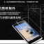 สำหรับ OPPO YOYO ฟิล์มกระจกนิรภัยป้องกันหน้าจอ 9H Tempered Glass 2.5D (ขอบโค้งมน) HD Anti-fingerprint thumbnail 3