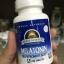 Source Naturals, Melatonin, Timed Release, 3 mg, 240 Tablets thumbnail 1