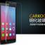 สำหรับ Huawei GR5 ฟิล์มกระจกนิรภัยป้องกันหน้าจอ 9H Tempered Glass 2.5D (ขอบโค้งมน) HD Anti-fingerprint thumbnail 1