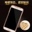เคส Samsung S6 Edge Plus ซิลิโคนแบบเคสนิ่มเงางามสวยหรู พร้อมแหวนสำหรับตั้งมือถือ ราคาถูก thumbnail 5