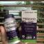 # นอนไม่หลับขั้นรุนแรง # Natrol, Melatonin, Advanced Sleep, Time Release, 10 mg, 60 Tablets thumbnail 1