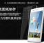 สำหรับ OPPO MIRROR3 ฟิล์มกระจกนิรภัยป้องกันหน้าจอ 9H Tempered Glass 2.5D (ขอบโค้งมน) HD Anti-fingerprint thumbnail 4