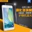 สำหรับ SAMSUNG GALAXY A7 ฟิล์มกระจกนิรภัยป้องกันหน้าจอ 9H Tempered Glass 2.5D (ขอบโค้งมน) HD Anti-fingerprint thumbnail 1