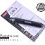 ไฟแช็คแบบหัวไฟพ่นเอนกประสงค์ 1300 องศา รุ่น Honest Jet 503 Pencil Torch ตัวโปร แบบปากกา thumbnail 7