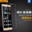สำหรับ HUAWEI P8 ฟิล์มกระจกนิรภัยป้องกันหน้าจอ 9H Tempered Glass 2.5D (ขอบโค้งมน) HD Anti-fingerprint thumbnail 1