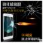 สำหรับ Vivo X6 ฟิล์มกระจกนิรภัยป้องกันหน้าจอ 9H Tempered Glass 2.5D (ขอบโค้งมน) HD Anti-fingerprint thumbnail 3