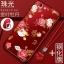เคส Oppo Joy 5 / Neo 5s ซิลิโคนแบบนิ่ม สกรีนลายดอกไม้ สวยงามมากพร้อมสายคล้องมือ ราคาถูก (ไม่รวมแหวน) thumbnail 5