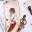ซัมซุง J7 Prime เคสผู้หญิงติดแหวนห้อยตุ้งติ้งดอกไม้ (ใช้ภาพรุ่นอื่นแทน) thumbnail 1