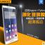 สำหรับ OPPO R7 PLUS ฟิล์มกระจกนิรภัยป้องกันหน้าจอ 9H Tempered Glass 2.5D (ขอบโค้งมน) HD Anti-fingerprint thumbnail 1
