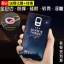 เคส Samsung Galaxy Note 4 พลาสติก TPU สกรีนลายกราฟฟิค สวยงาม สุดเท่ ราคาถูก (ไม่รวมสายคล้อง) thumbnail 25
