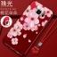 เคส Samsung S6 Edge Plus ซิลิโคนแบบนิ่ม สกรีนลายดอกไม้ สวยงามมากพร้อมสายคล้องมือ ราคาถูก (ไม่รวมแหวน) thumbnail 7