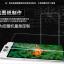 สำหรับ OPPO N3 ฟิล์มกระจกนิรภัยป้องกันหน้าจอ 9H Tempered Glass 2.5D (ขอบโค้งมน) HD Anti-fingerprint thumbnail 4