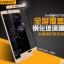 สำหรับ Huawei Note 8 ฟิล์มกระจกนิรภัยป้องกันหน้าจอ 9H Tempered Glass 2.5D (ขอบโค้งมน) HD Anti-fingerprint ราคาถูก thumbnail 1