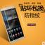 สำหรับ Huawei P8 Max ฟิล์มกระจกนิรภัยป้องกันหน้าจอ 9H Tempered Glass 2.5D (ขอบโค้งมน) HD Anti-fingerprint ราคาถูก thumbnail 2