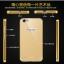 เคส Huawei Honor 4X (aLek 4g plus) ขอบเคสโลหะ Bumper + พร้อมแผ่นฝาหลังเงางามสวยจับตา ราคาถูก thumbnail 3