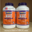 Now Foods, NAC, 600 mg, 250 Vcaps thumbnail 2