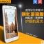 สำหรับ HUAWEI Honor 3X (G750) ฟิล์มกระจกนิรภัยป้องกันหน้าจอ 9H Tempered Glass 2.5D (ขอบโค้งมน) HD Anti-fingerprint thumbnail 1