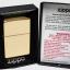 """ไฟแช็ค Zippo แท้ สีทองขัดเงา """" Zippo 254B Regular High Polish Brass"""" แท้นำเข้า 100% thumbnail 4"""