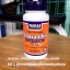 # ผิวสวย # Now Foods, Astaxanthin, Extra Strength, 10 mg, 60 Softgels thumbnail 2