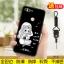 เคส Huawei Y9 (2018) ซิลิโคนแบบนิ่มสกรีนลายน่ารักมาก ราคาถูก (สายคล้องและแหวนแล้วแต่ร้านจีนแถมมาหรือไม่) thumbnail 2