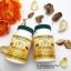 # กระ ฝ้า # Healthy Origins, Pycnogenol, 100 mg, 60 Veggie Caps thumbnail 1