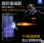 สำหรับ SONY XPERIA C3[DUAL] ฟิล์มกระจกนิรภัยป้องกันหน้าจอ 9H Tempered Glass 2.5D (ขอบโค้งมน) HD Anti-fingerprint thumbnail 2