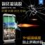 สำหรับ HTC One M9 ฟิล์มกระจกนิรภัยป้องกันหน้าจอ 9H Tempered Glass 2.5D (ขอบโค้งมน) HD Anti-fingerprint thumbnail 2