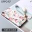 เคส OPPO R7 Lite / R7 พลาสติกสกรีนลายกราฟฟิกน่ารักๆ ไม่ซ้ำใคร สวยงามมาก ราคาถูก (ไม่รวมสายคล้อง) thumbnail 13