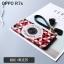 เคส OPPO R7S พลาสติกสกรีนลายกราฟฟิกน่ารักๆ ไม่ซ้ำใคร สวยงามมาก ราคาถูก (ไม่รวมสายคล้อง) thumbnail 5