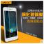 สำหรับ Vivo X6 ฟิล์มกระจกนิรภัยป้องกันหน้าจอ 9H Tempered Glass 2.5D (ขอบโค้งมน) HD Anti-fingerprint thumbnail 4