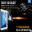 สำหรับ VIVO X5 PRO ฟิล์มกระจกนิรภัยป้องกันหน้าจอ 9H Tempered Glass 2.5D (ขอบโค้งมน) HD Anti-fingerprint thumbnail 2