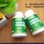 # คืนความสาว # Jarrow Formulas, Yaeyama Chlorella, 400 mg, 150 Capsules thumbnail 1