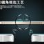 สำหรับ Huawei G6 ฟิล์มกระจกนิรภัยป้องกันหน้าจอ 9H Tempered Glass 2.5D (ขอบโค้งมน) HD Anti-fingerprint thumbnail 2
